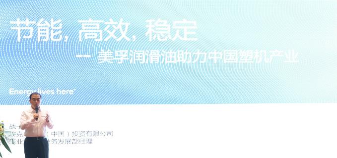2017 中国(重庆)国际塑料工业展览会