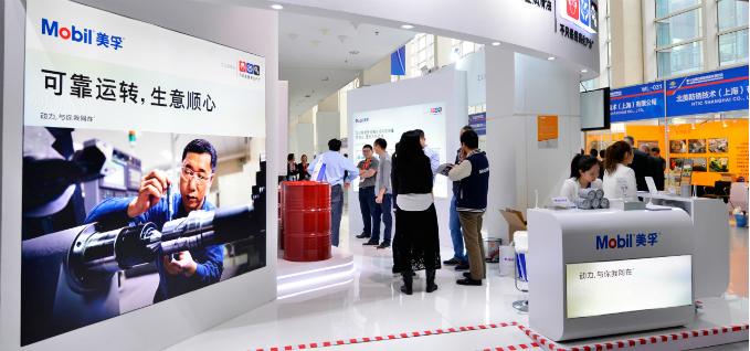 2017中国国际机床展